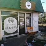 118999407 - 【2019.11.4(月)】店舗の外観