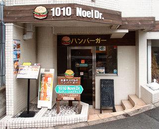 1010 Noel Dr.