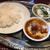 Asian Kitchen Sapana - 料理写真: