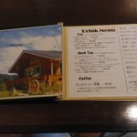 野坂茶屋 - ドリンクメニュー