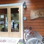 野坂茶屋 - 入口