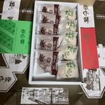 上田屋本店 - 料理写真: