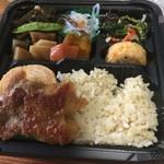 越後 - 料理写真:玄米弁当