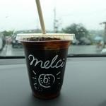 119010652 - (2019/8月)アイスコーヒー