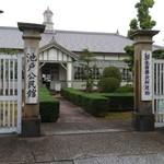 119019015 - 池戸公民館の門