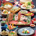 沼津甲羅本店八宏園 -