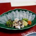 魚信旅館 -