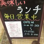 古民家風レストラン ハンバーグステーキふ~りん - その他写真: