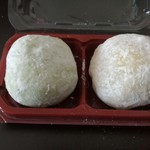 湖国近江和菓子処 団喜 -