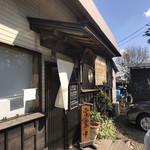石臼自家挽き蕎麦 みなもと - 店内入口