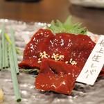 馬肉×ワイン 気まぐれバル 恵比寿 Whim - 極上生レバー