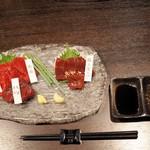 """馬肉×ワイン 気まぐれバル 恵比寿 Whim - """"特選馬刺し3種盛り合わせ""""・""""極上生レバ刺し"""""""