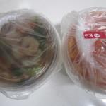 赤坂飯店 - 丁寧に包装