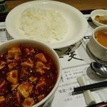 119029258 - 麻婆豆腐セット1200円