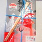 119029597 - 三色稲荷 651円(税込)の包装【2019年11月】