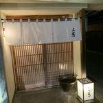 Miyoshi -