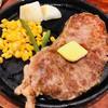 GOGOステーキ - 料理写真:サーロインステーキ200g