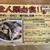 スープカレー トムトムキキル - メニュー写真:必食メニュー(笑)