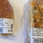 119036460 - ごぼうとチーズのパン、塩パン