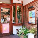 モンジュー - お店入り口