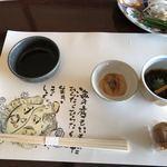 日間賀観光ホテル - 料理写真: