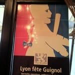 ル・リオン -
