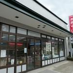 浅沼菓子店 - (2019/8月)外観