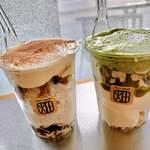 ソフトクリーム畑&チル アウト -