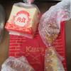 パン工房 カワ - 料理写真:買ったモノ