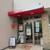 パン工房 カワ - 外観写真:駐車場側の入り口