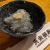 天史朗寿司 - 料理写真:お通し 生シラス