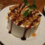 CL2 coffee - シフォンケーキ~ラズベリーのザクザク