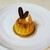 パティスリー クグラパン - 料理写真:クグラパン