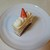 パティスリー クグラパン - 料理写真:ガトーシャンティー