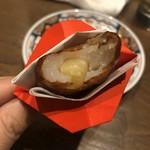 Saketosakanafuji - さつまいものさつま揚げ