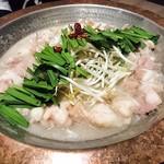 Kakuregakoshitsuizakayakakurebou - 牛もつ鍋