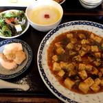 お粥家 粥 粥 - 麻婆豆腐セット