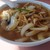 保昌 - 料理写真:ルース―湯麺