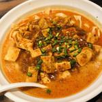 CHINA DOLL - 麻婆刀削麺