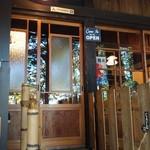本宮カフェ - 外観あっぷ♪