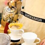 タータン珈琲 - コーヒーがブワーッと膨れ上がっています。