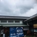 119082734 - 鯖街道、滋賀と福井の中間です 店頭に駐車場あり