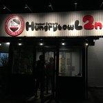 HungrybowL 2nd -