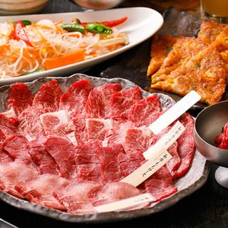 リーズナブルで大満足◎焼肉食べ放題コースは4,300円~
