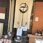 北浜あなごや 日本酒と酒肴 - 外観