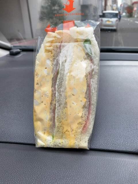 サンドイッチ工房 サンドリア - ダブルエッグ 230円