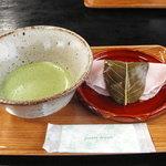 二の丸茶屋 -