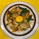 キッチンABC - オリエンタルライス(肉と野菜のにんにく風味)