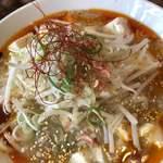 麺者 風天 - 麻婆麺
