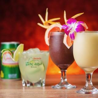 飲むたびにブラジルを感じる…珍しい【ブラジルドリンク】!